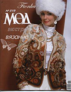Moa 519 - DEHolford - Álbumes web de Picasa