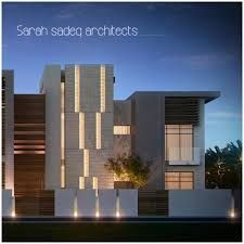 Ibrahim 3d Name Wallpaper Private Villa Uae Sarah Sadeq Architects Sarah Sadeq