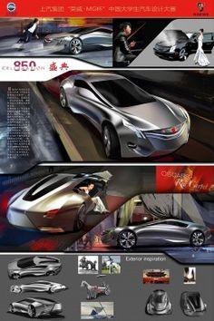 1st winner Sun Jiajun East China Normal University Roewe 850 Celebration Concept Design Board