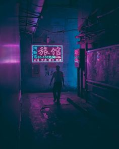 Cyberpunk Hong Kong: Moody Street Photography by Sean Foley Ville Cyberpunk, Art Cyberpunk, Cyberpunk Aesthetic, Neon Aesthetic, Night Aesthetic, Urban Aesthetic, Cyberpunk Fashion, New Retro Wave, Retro Waves