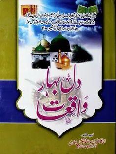 Dil Bahar Waqiat By Ghulam Hassan Qadri | Free Online Pdf Book #pdfbook #selfhelp #eBooks #Education #pdfbooksin #Urdu #Islam