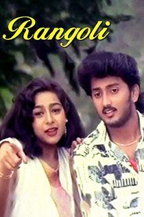 Rungoli (1996) Kannada Movie Online in HD - Einthusan (NO SUBTITLES)