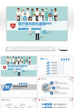 General PPT Template For Medical Doctors And Nurses