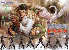 ~Wing Chun Gung Fu~