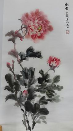 543 best Chinese flower images on Pinterest   Chinese painting     Japanese Painting  Chinese Painting  Chinese Brush  Chinese Flowers  Chinese  Words  Peony  Lotus  Silk  Wallpapers  Pintura  Watercolor Painting