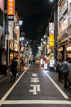 Nighttime in Shinjuku, Tokyo's major economic hub. Like the other wards of Tokyo, Shinjuku has a status equivalent to that of a city, governed by its own mayor.