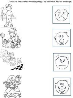 Emotions Preschool, Teaching Emotions, Emotions Activities, Feelings And Emotions, Preschool Activities, English Activities For Kids, English Worksheets For Kids, Kindergarten Worksheets, Safety Rules For Kids