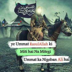 Quran Quotes Love, Muslim Love Quotes, Quran Quotes Inspirational, Love In Islam, Beautiful Islamic Quotes, Allah Quotes, Hazrat Ali Sayings, Imam Ali Quotes, Ali Islam