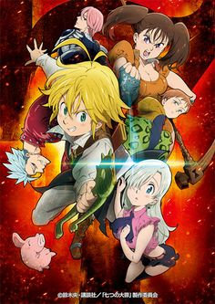 The Seven Deadly Sins.  Takes place back in Britannia so that was something that peeked my interests with knights and princesses, magic also adds to the party! What I didn't like is how they made the girl main sort of a ditz but it didn't ruin the show for me. I really liked it and need a new season! 8/10