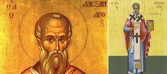 Ο άγιος Αλέξανδρος ήταν άνθρωπος νηστείας και προσευχής. Με τον ενάρετο βίο του έγινε πρότυπο για τους Χριστιανούς και άγιος της Εκκλησίας!