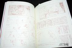 bakemono_no_ko_artbook_015_by_trendylina1994-d97vts6.jpg (1600×1069)
