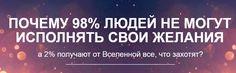 http://trendspro.ru/pp/adwispjel/