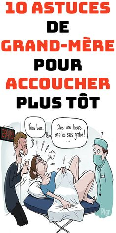 10 astuces de grand-mère pour accoucher plus tôt My Pregnancy, Baby On The Way, Baby Time, Parenting, Memes, Bb, Blogging, Aromatherapy, Happy