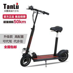 平衡车 易买中国,一家专做免费代购的网站.承诺永久免服务费.