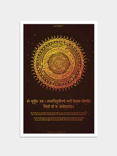 Gayatri Mantra, the most famous and powerful mantra from Sanskrit literature. With The Gayatri Mantra Poster's beautiful design that represents the sun, the god that is praised in this mantra. A perfect gift and a serious addition to your wall. Sanskrit Quotes, Sanskrit Mantra, Sanskrit Tattoo, Vedic Mantras, Hindu Mantras, Sanskrit Words, Sanskrit Language, Sai Baba Pictures, Gayatri Mantra