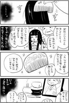 怖い話?いや、むしろ…!『呪いの日本人形』とまさかの展開「思わず…」   COROBUZZ Japan Interior, Katsuhiro Otomo, Anime Art, Horror, One Piece, Manga, Comics, Funny, Character