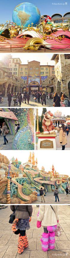 Tokyo DisneySea (東京ディズニーシー)