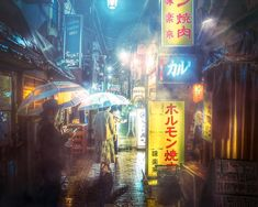 Japan Takaaki Ito Captures Cyberpunk Tokyo In Dark And Moody Neon Urban Photography, Street Photography, All Of The Lights, Tokyo Travel, Ghost In The Shell, Blade Runner, Light And Shadow, Lightroom Presets, Cyberpunk