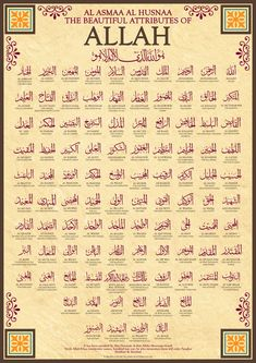 99 Names of the Almighty Allah!  by ~zeshanadeel on deviantART