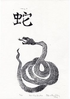 New to minouette on Etsy: She - The Snake - Linocut 6th in Chinese Zodiac - Black and White Lino Block Print Snake with Chinese Character (22.00 USD)