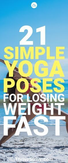 Yoga Poses & Workout : Doing yoga to lose weight is a great way to gain balance back in your life. Here are 21 yoga asanas for beginners and advanced people that will help you burn fat, lose weight, build strength, and increase flexibility. Quick Weight Loss Tips, Weight Loss Help, Lose Weight At Home, Need To Lose Weight, Losing Weight Tips, Weight Loss Program, Reduce Weight, Qi Gong, Bikram Yoga