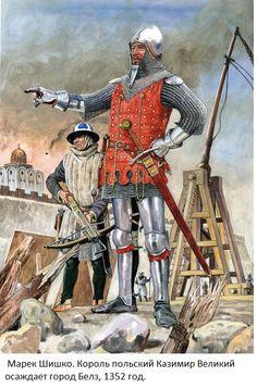 1352 польша - Polish King Kazimir the Great and siege of Belz city