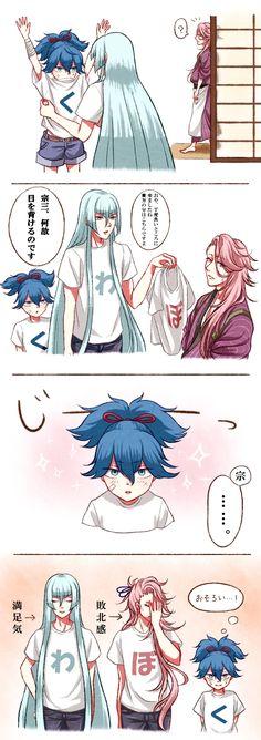 Tags: Anime, Pixiv Id 2282627, Touken Ranbu, Kousetsu Samonji, Sayo Samonji