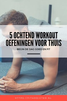 Ochtend workout voor thuis Do you have little time in the morning, but do you want to start the day fit? Then the next morning workout exercises are ideal. Ace Fitness, Health And Fitness Tips, Physical Fitness, Fitness Men, Fitness Logo, Health Tips, Fitness Style, Muscle Fitness, Fitness Goals