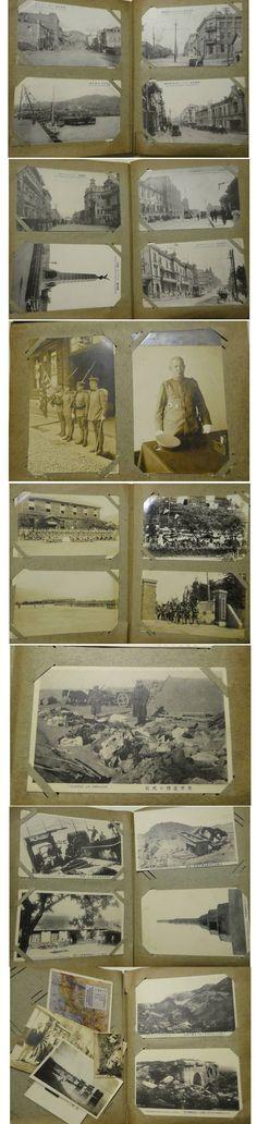 シベリア出兵 絵葉書・写真帖 約180枚◆旧日本軍... - ヤフオク!