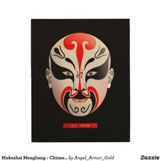 Shop Mukezhai Mengliang - Chinese Opera Mask Wood Wall Art created by Angel_Armor_Gold. Chinese Opera Mask, Party Face Masks, Wood Company, Thing 1, Wood Canvas, Photo On Wood, Chinese Culture, White Ink, Wood Wall Art
