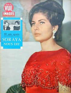 Point de Vue Magazine of 1965 compares Soraya and Grace Kelly.