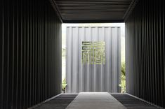 Image 5 of 21 from gallery of Xiangxiangxiang Boutique Container Hotel / Tongheshanzhi Landscape Design Co. Courtesy of Tongheshanzhi Landscape Design Co Container Architecture, Landscape Architecture Design, Architecture Details, Used Shipping Containers, Shipping Container Homes, Spas, Container Hotel, Container Store, Different House Styles