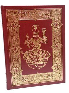 Rubaiyat of Omar Khayyam Edward Fitzgerald Easton Leather Book 100 Greatest