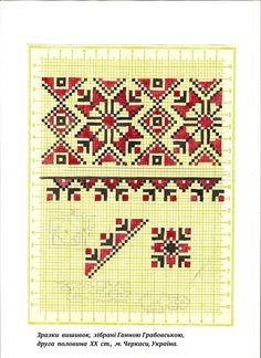 Черкащина Folk Embroidery, Cross Stitch Embroidery, Cross Stitch Charts, Cross Stitch Patterns, Easter Eggs, Diy And Crafts, Tapestry, Knitting, Crochet