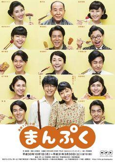 36 Best Asian Drama Images In 2015 Korean Dramas Drama
