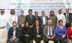 NHRC Meets APF Regional Office to Prepare…