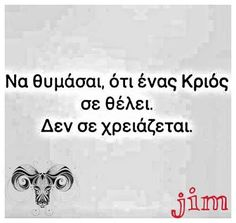 April Zodiac Sign, Zodiac Signs, Beach Quotes, Me Quotes, Love Astrology, Greek Quotes, True Words, Aries, Horoscope