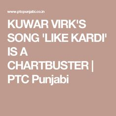 34 Best PTC Punjabi images in 2019 | Movies, Songs, Bollywood
