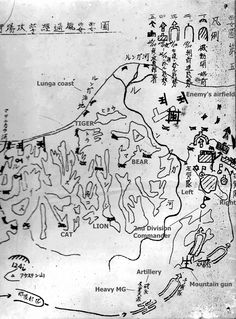 Henderson field second world war pinterest fields japanese map gumiabroncs Choice Image