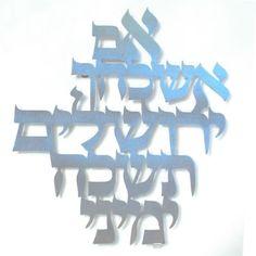 ESHKACHECH YERUSHALAIM IM TÉLÉCHARGER