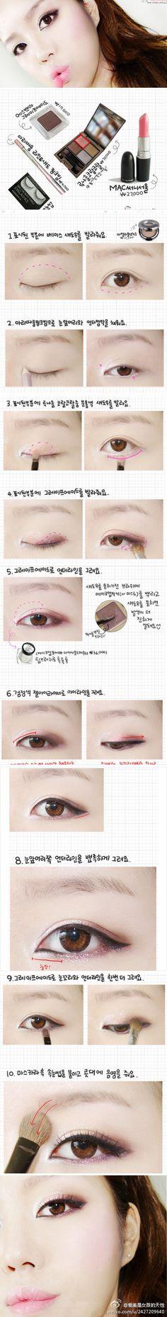 Asian eyes make up.because my eyes are ya know. Asian Makeup Looks, Korean Makeup Look, Asian Eye Makeup, Plum Makeup, Makeup Haul, Beauty Makeup, Makeup Tips, Makeup Style, Beauty Care
