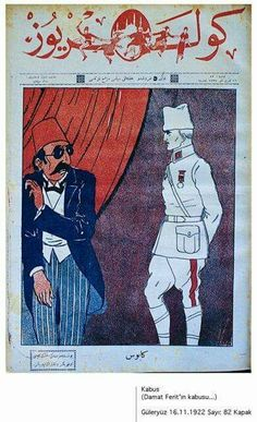 Dark Art Illustrations, Illustration Art, Imperial State Crown, Vintage Dance, Young Baby, Ottoman Empire, The Republic, Dance Music, Animation