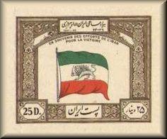 iranian stamp