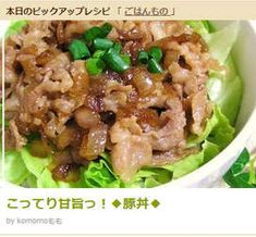 Beef, Recipes, Food, Meat, Recipies, Essen, Meals, Ripped Recipes, Yemek