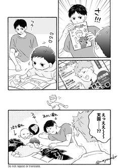 Haikyuu Karasuno, Haikyuu Manga, Haikyuu Fanart, Anime Manga, Haikyuu Characters, Anime Characters, Kagehina Cute, Hinata Shouyou, Kurotsuki