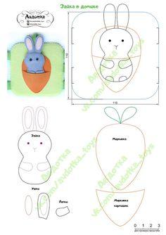 Quiet Book Templates, Felt Templates, Quiet Book Patterns, Felt Patterns, Stuffed Toys Patterns, Applique Templates, Applique Patterns, Card Templates, Felt Crafts