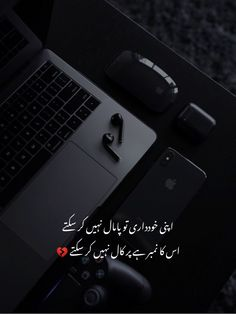 True Feelings Quotes, Poetry Feelings, Reality Quotes, Mood Quotes, Best Urdu Poetry Images, Love Poetry Urdu, Sufi Quotes, Poetry Quotes, 1 Line Quotes