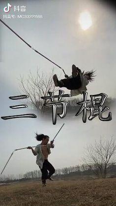 Self Defense Moves, Self Defense Martial Arts, Kung Fu Martial Arts, Martial Arts Weapons, Martial Arts Workout, Martial Arts Training, Karate, Marshal Arts, Bo Staff