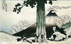 "Measuring a Pine Tree at Mishima Pass in Ko Province, 16 from ""Views of Mount Fuji"" by Katsushika Hokusai"