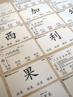 Flashcards 2000 Hán tự thường dùng - #Flashcards #ChineseFlashcards #ChineseCharacters
